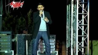 Hagat Kteer - Tamer Hosny حاجات كتير - حفلة - تامر حسنى
