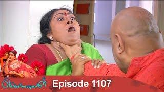 Priyamanaval Episode 1107, 31/08/18