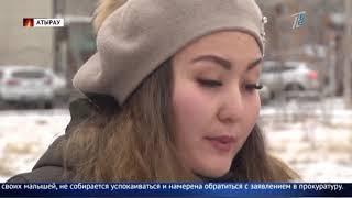 Главные новости. Выпуск от 09.01.2019