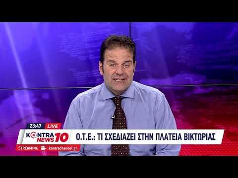 Ανέστης Ντόκας - Επιχειρηματικά Νέα στο Kontra News 17/1/2020