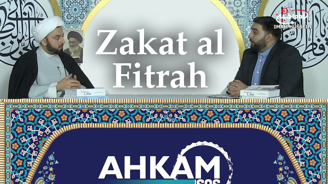 Who do we pay our Zakat to? | Ramadhan – Zakat al Fitrah
