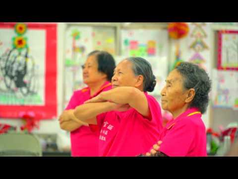 「放伴、齊行」/106年度社區經驗集結影像紀錄片(完整篇)