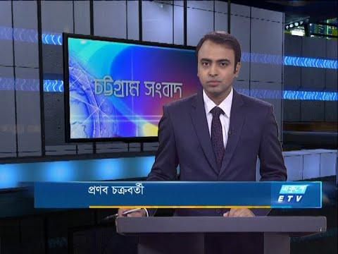 06 pm News || সন্ধ্যা ৬টার সংবাদ || 26 September 2020 || ETV News