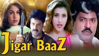 Jigar Baaz  Full Movie  Vamsodharakudu  Balakrishna  Ramya Krishna   Hindi Dubbed Movie