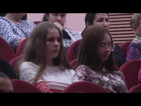 Во Дворце культуры села Караидель состоялось районное родительское собрание.