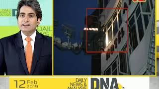 Watch Daily News and Analysis with Sudhir Chaudhary, 12 February, 2019