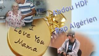 preview picture of video 'Abdou HDF i love you mam 2014'