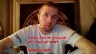 Бог - Гипнос Настоящий магический художник и поэт Кокотеев Сергей Анатольевич