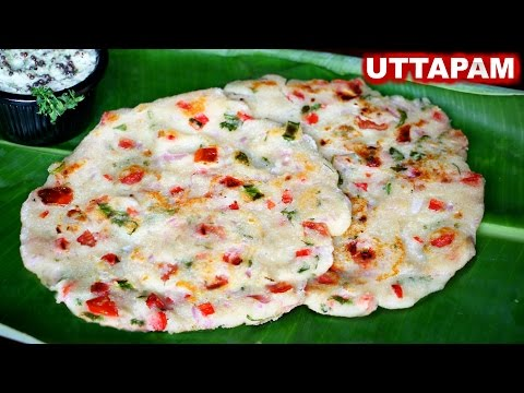 Instant Suji Uttapam | सूजी का उत्तपम | Rava Uttapam | Breakfast Recipe | CookWithNisha
