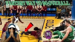 THE FASTEST WAY TO 90 OVERALL! *NOT CLICKBAIT* | NBA 2k18 90 OVERALL GRIND
