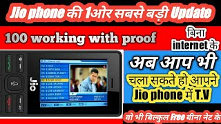 Jio phone ke Camera को बनाएं Fingerprint Lock / How