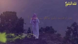 شيلة ايه اكرهيني    كلمات : ماجد المطيري اداء : نايف بن خالد المطرفي    مع الكلمات HD mp3