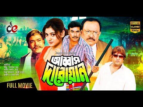 Abbas Daroan | Bangla Movie | Manna | Boishakhi | Rajib | Kazi Hayat | Official Movie
