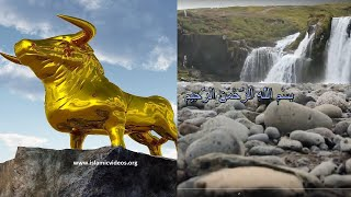 Al-Bakarah-1 of the World's Best Quran Recitation in 50+ Languages-Open the subtitle- al shatri
