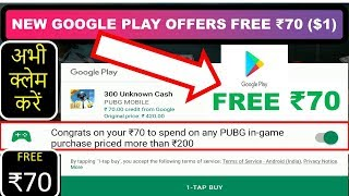 how to redeem google play gift card in pubg mobile - TH-Clip