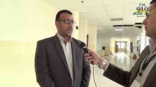 preview picture of video 'تقرير برنامج جامعتي (جامعة مؤته - كلية التربوية )'