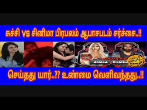 Suchitra Twitter thanush amalapal sex video leak  who criminal .??