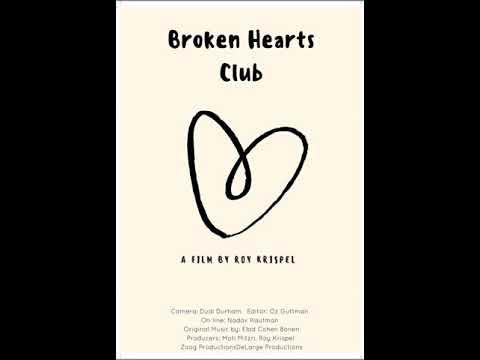 Broken heart club -מתוך סרטו של רועי קריספל