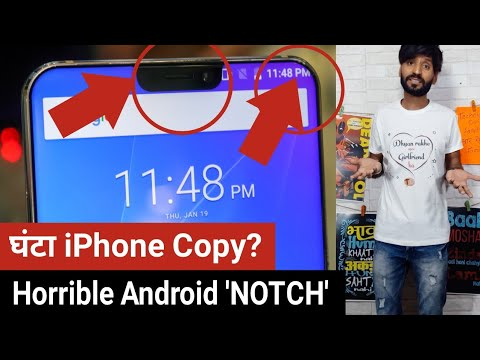 Roast | Horrible 'Notch' Copying By Android | What the Hell!