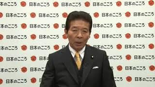 [字幕]ネット第一声日本のこころ中野正志代表から「国民へのメッセージ」