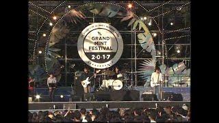 GMF Station ID -New Hippie Generation - Peppertones(2018 Ver.)