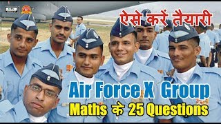 How to prepare maths for Air Force X & Y | Air Force  X & Y Group Exam pattern |