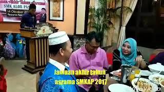 Jamuan Akhir Tahun 2017 Asrama SMKAP