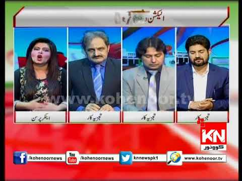 25 July 2018 Marqa Election 2018| Kohenoor News Pakistan