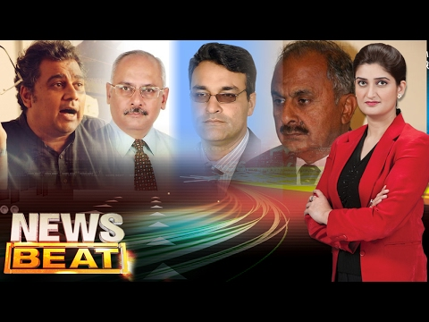 Bhutto Bhutto Ki Tasbeeh | News Beat | SAMAA TV | Paras Jahanzeb | 17 Feb 2017