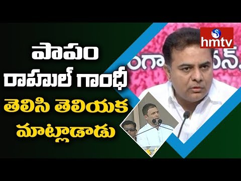 Minister KTR Counter Attack On Rahul Gandhi Over Comments On TRS Govt