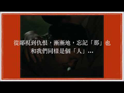 109年人權影展台南篇