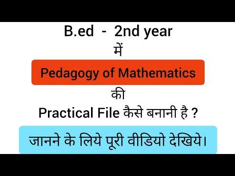 Pedagogy of Mathematics ki practical file kase banani h b.ed 2nd year me ????