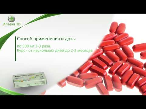 Инструкция по применению препарата Адаптол. Нормализация настроения и устранение беспокойства
