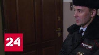Курящие соседи: аргументы о законах и штрафах не работают - Россия 24