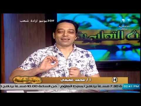 أ/ محمد عفيفي - امتحان الفلسفة  متوقع ولم يخرج من حلقات قناة مصر التعليمية وحلقات ليالى الامتحان