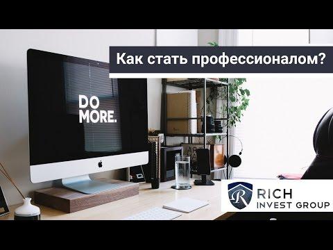 Платформа для продажи бинарных опционов