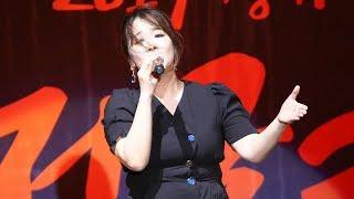 정미애 - 장녹수 (Jung Mi Ae) [전국해양스포츠제전] 4K 직캠 by 비몽