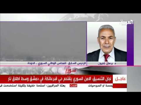 أحداث دمشق اليوم هي الأعنف منذ بدء الثورة