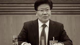 """【紅朝秘聞】張春賢爲何膽敢公開藐視""""習核心"""""""