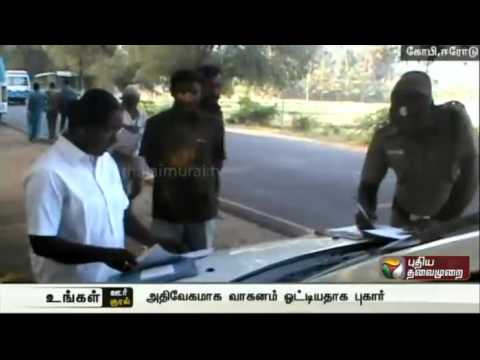 Overloaded-and-overspeeding-vehicles-fined-on-the-Gopi-Tiruppur-road-Erode-district