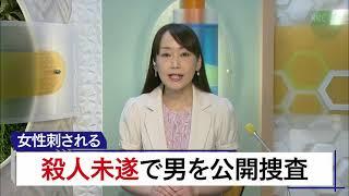 7月13日 びわ湖放送ニュース