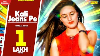 Kali Jeans Pe | | Sandy | Yovi Annu | Nitin Neel | Latest Punjabi Songs 2019 | New Punjabi Song