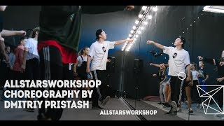 REDMERCEDES - Aminé Choreography by Дима Присташ(Танцы на ТНТ)