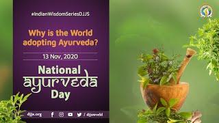 दुनिया अपना रही आयुर्वेद क्यूँ | Health Byte | Ayurveda | Sadhvi Vaishnavi Bharti Ji | DJJS Aarogya