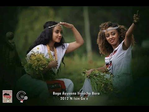 Oromo Music- Abebe Abeshu- Kumkummee Old Ethiopian Oromo Music 2019(Official Video)