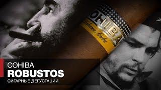 Какие сигары курил Фидель Кастро и Че Гевара? Cohiba Robustos - Сигары кубинских лидеров