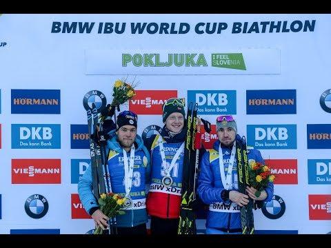 Биатлон Кубок мира 2018/19, 1-й Этап, Поклюка (Словения) Спринт мужчины