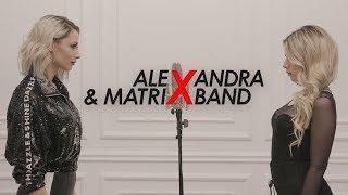 Buba Corelli - Balenciaga - (Mashup) - ALEXANDRA vs KIKI