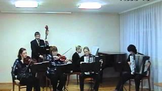 Концерт инструментального ансамбля