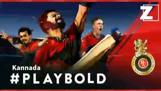 RCB PlayBold Anthem Kannada - zevegamusic